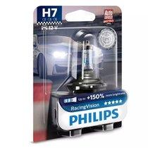Ampoules Philips en vente chez Autobacs