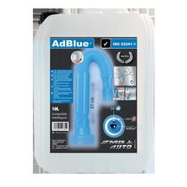 Autobacs-311557-AD-Blue-SMB-Auto