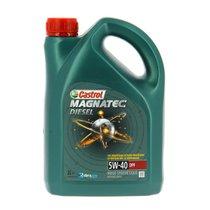 Huile-Castrol-Magnatec-Diesel-DPF-5W40-2L-109246