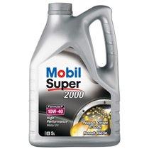 Huile-Mobil-1-S2000-Formula-P-10W40-5L-108601