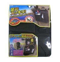 Organisateur-compact-pour-siège-Seiwa-W625-214901