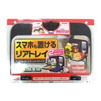 Organisateur-format-tablette-pour-siège-Seiwa-W796-214902