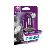 AMPOULES-H4-X1-VP-12V-60_55W-PH-37349