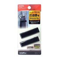 Stop-Ceinture-Seiwa-W766-coloris-noir-214894