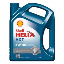 HELIX-HX7-5W40-5L-236517