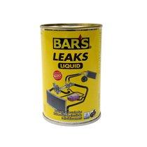 BARS-LEAKS-LIQUIDE-246815